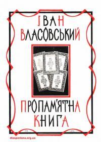 book-15437