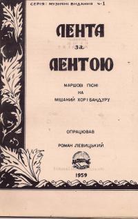 book-1544
