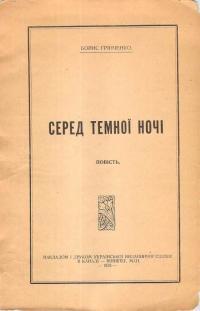 book-15441