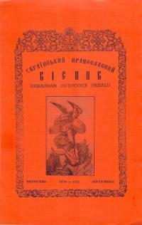 book-15455