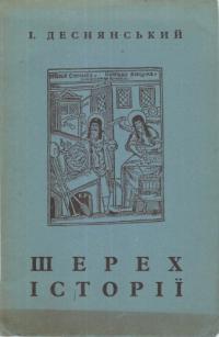 book-15475