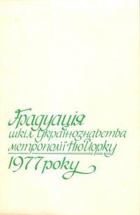 book-15476