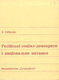 book-15479