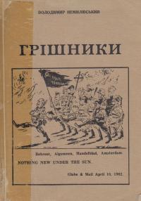 book-1548