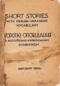 book-15481