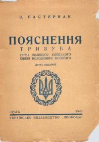 book-15488