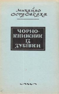 book-15489