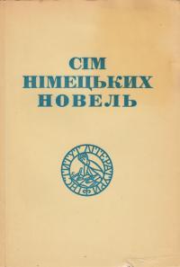 book-1549