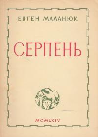 book-1550