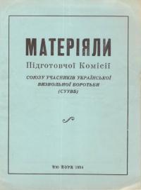 book-15501