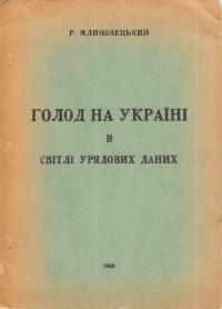 book-15504