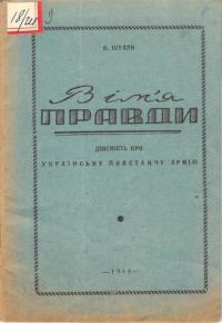 book-15509
