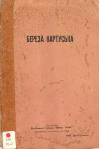 book-15512