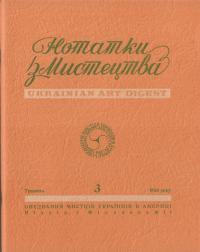 book-15517