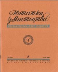 book-15520