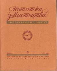book-15521