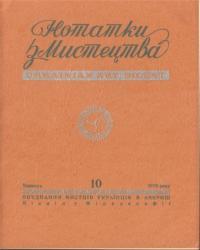 book-15522