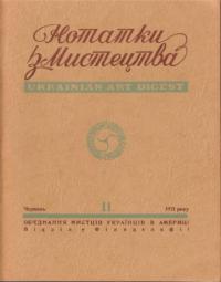book-15523