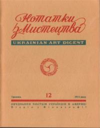 book-15524