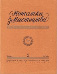 book-15526