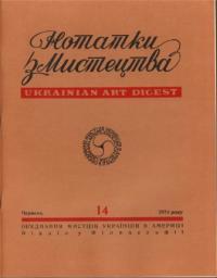 book-15527