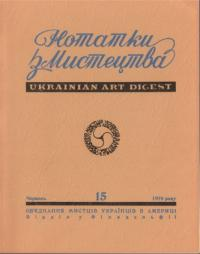 book-15528
