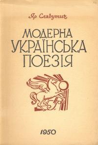 book-1553