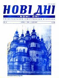 book-15530