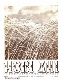 book-15532