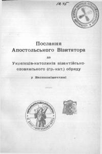 book-15538
