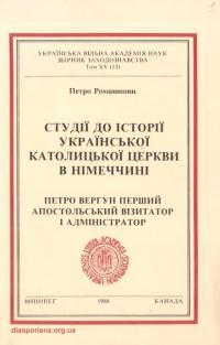 book-15540