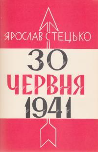 book-1556