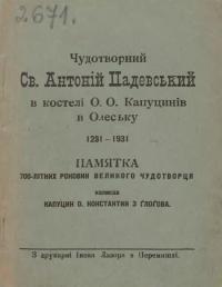 book-15579