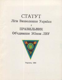 book-15581