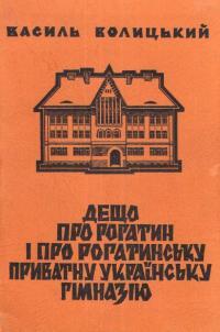 book-15585