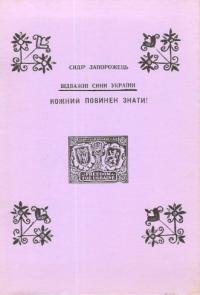 book-15590