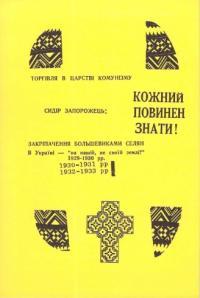book-15591