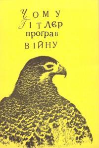 book-15592