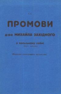 book-15594