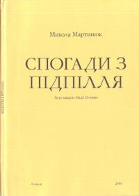 book-15597