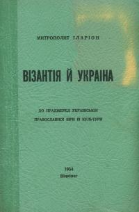 book-1561