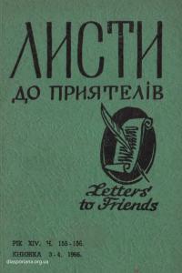 book-15611
