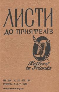 book-15612