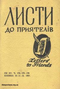 book-15618