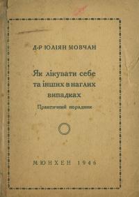 book-1562