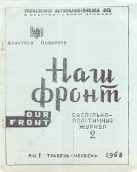 book-15625