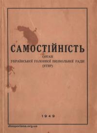 book-15627