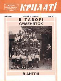 book-15629