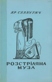 book-1563