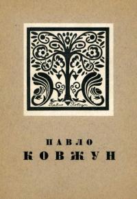 book-15635